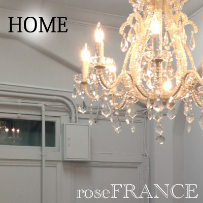 home-new