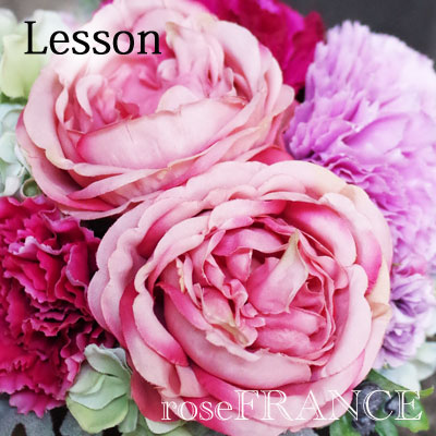 lesson-new