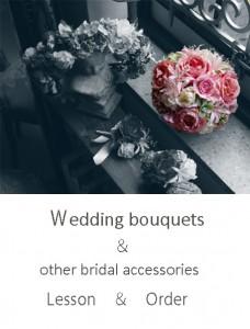 wedding-1size^small2