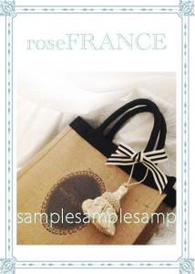 petit-rosefrance-3