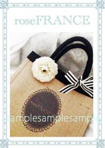 petit-rosefrance-5