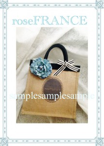 sample-blue-1