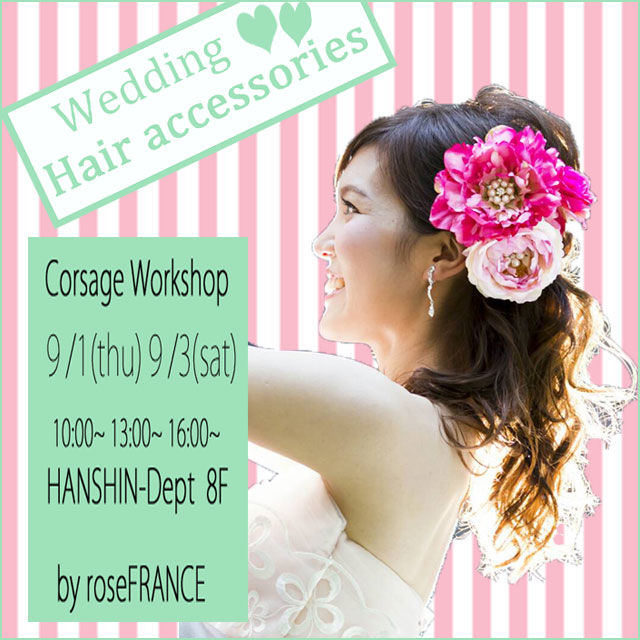 hair-accessories640640